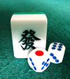 Strategies in Mahjong